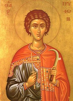 St. Phocas the Gardener,  he was a gardener who lived at Sinope, on the Black Sea, who used his crops to feed the poor and also aided persecuted Christians. During the persecutions of Diocletian, he provided hospitality to the soldiers who were sent to execute him.