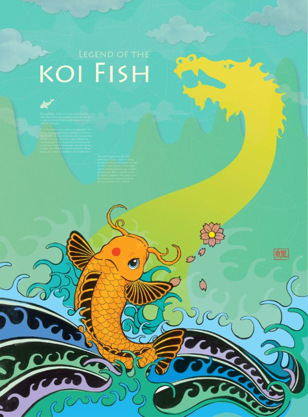 The Legend Of The Koi Fish By Kristina Le Via Behance