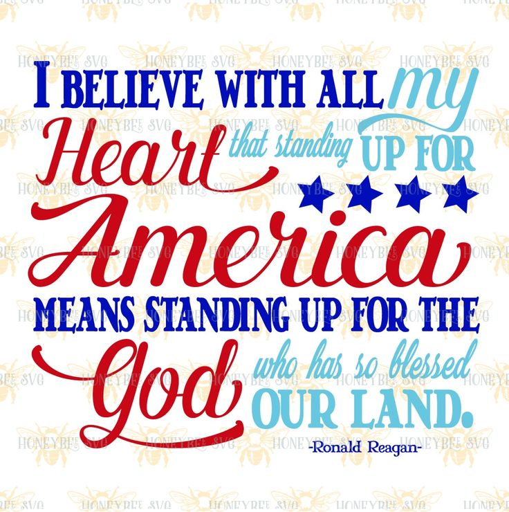 HoneybeeSVG America Stand Up For God. This is a SVG, DXF, EPS, and JPEG digital download cutting file, which can be imported to a number of paper crafting programs.    With this purchase, you will receive a zipped folder containing this image in SVG, DXF, EPS, and JPEG form, suitable for use in Cricut Design Space, Sure Cuts A Lot, Make The Cut, and the Silhouette Basic and/or Designer Edition.    PLEASE CHECK WITH YOUR MACHINE'S ABILITY TO USE THESE FORMATS. For Silhouette Cameo, you must have the Designer Edition to use the SVG file. If you do not have it, you will need to use the DXF file.    These files are for PERSONAL and SMALL BUSINESS COMMERCIAL use.    However, you MAY NOT:  - use any part of these files to resell digitally in any format  - share or sell these files for any reason    Please note that this is a DIGITAL DOWNLOAD file with no physical product included. Due to the electronic nature of the file, NO REFUNDS will be given. Therefore, please make sure you check (and double-check!) the file type you need prior to making your purchase.    Thank You! | Shop this product here: http://spreesy.com/Honeybeesvg/12 | Shop all of our products at http://spreesy.com/Honeybeesvg    | Pinterest selling powered by Spreesy.com