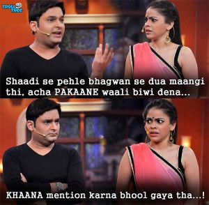 Shaddi Sai Pehle - Very Funny #Kapil Sharma Comedy Jokes. Watch More Famous Comeday Star #Funny #Jokes & #Trolls at www.trolltree.com