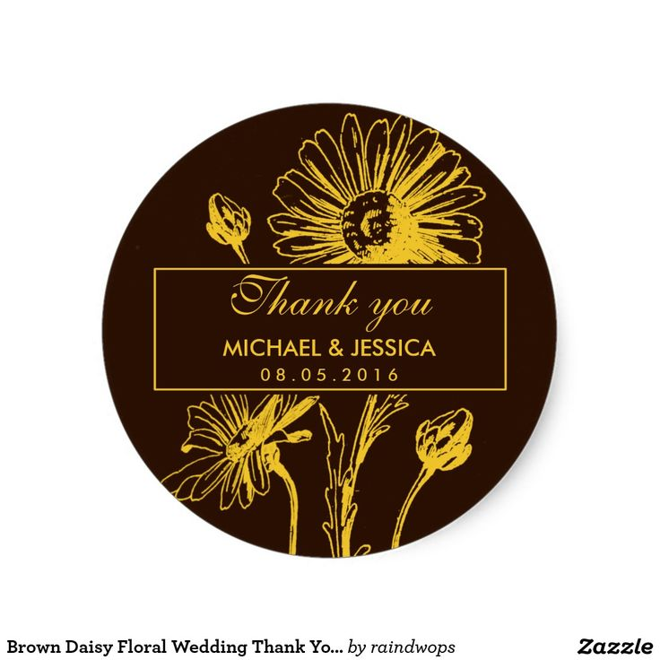 Brown Daisy Floral Wedding Thank You Sticker