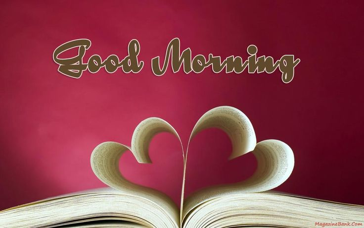 Images Of Good Morning Wishes For Friend Love | SMS Wishes Poetry