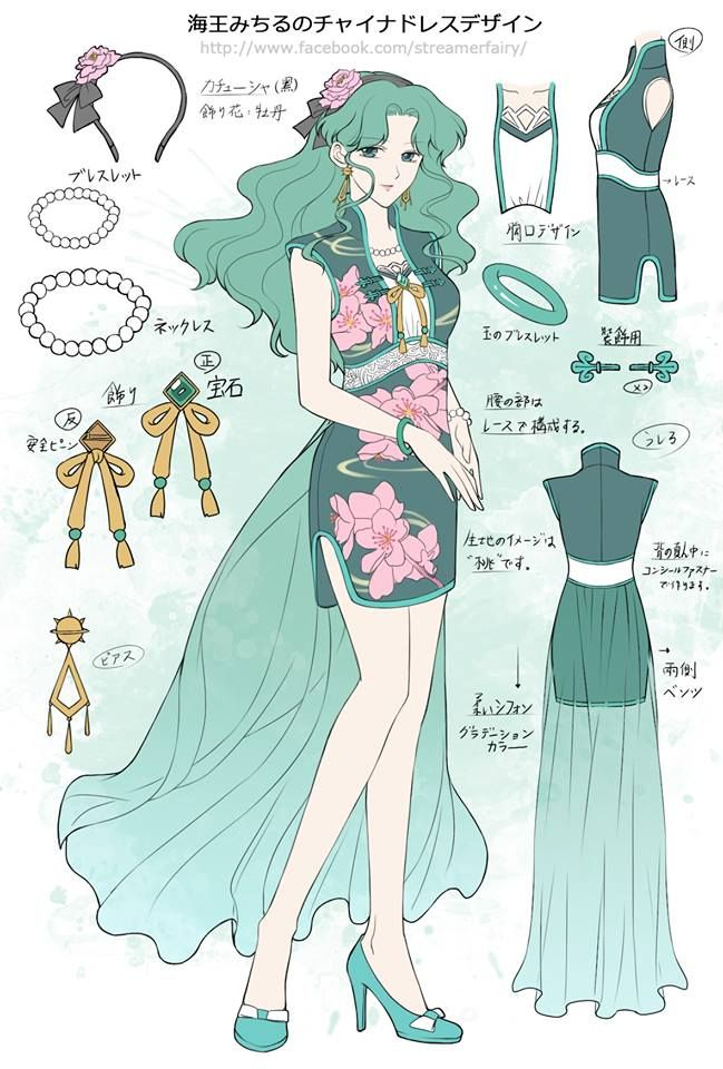 Sailor Moon • Crystal • Сейлор Мун • Кристалл's photos – 145 albums   VK