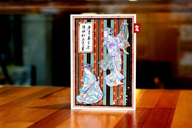 Sense Designer  MIYAKE: Oriental Card