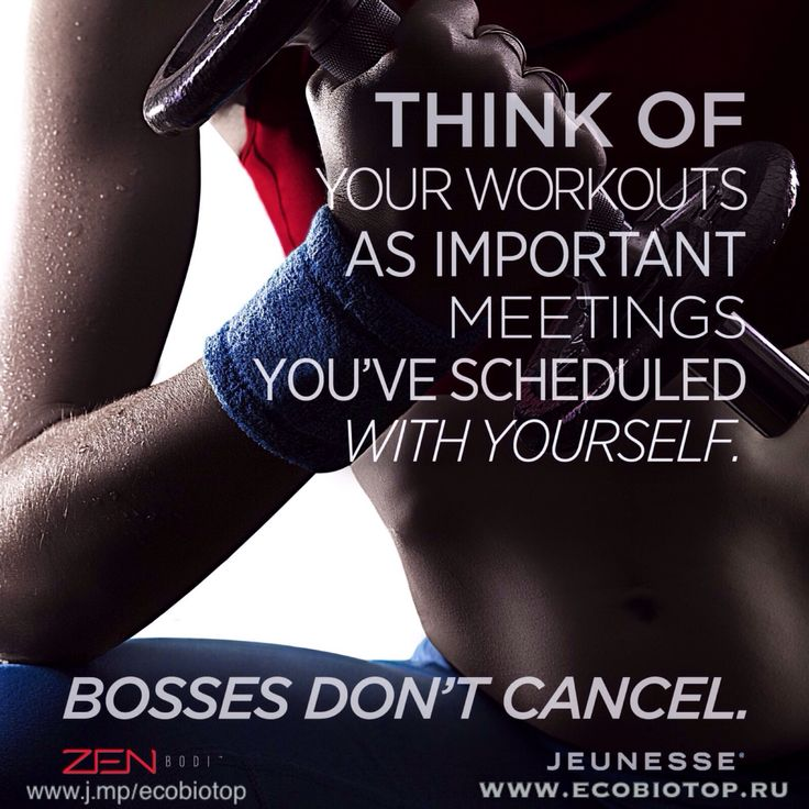 Думайте о своих Тренировках как о Важных Встречах, которые Вы наметили с Самим Собой. БОССЫ НЕ ОТМЕНЯЮТ. - www.ecobiotop.com  #workout #happiness #boss #life #like #mind #follow #alurtsoy #ecobiotop #optimism #followme #motivation #can #инстграмдня #интересно #оптимизм #мотивация #лайк #жизнь #изменить #мышление #citation #цитаты #winner #instadaily #instalike #Success #secret #секрет #успех