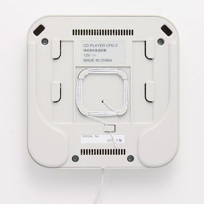 Muji Wall Mounted Cd Player