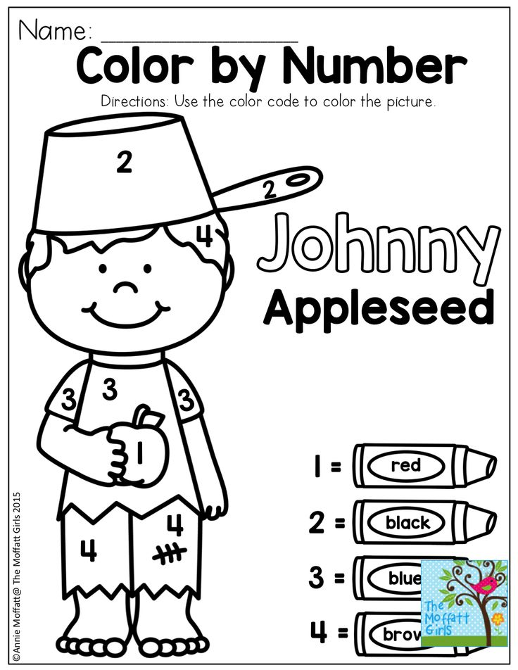 Color by Number with Johnny Appleseed! TONS of fun printables to practice basic skills!