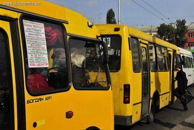 В ноябре столичные маршрутные автобусы сильно изменятся. Что же именно претерпит изменений?