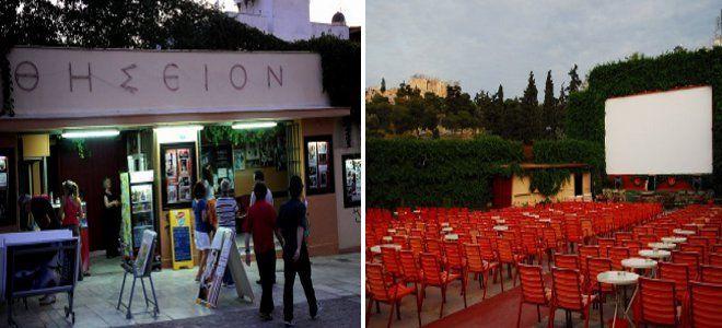 summer cinema in Athens