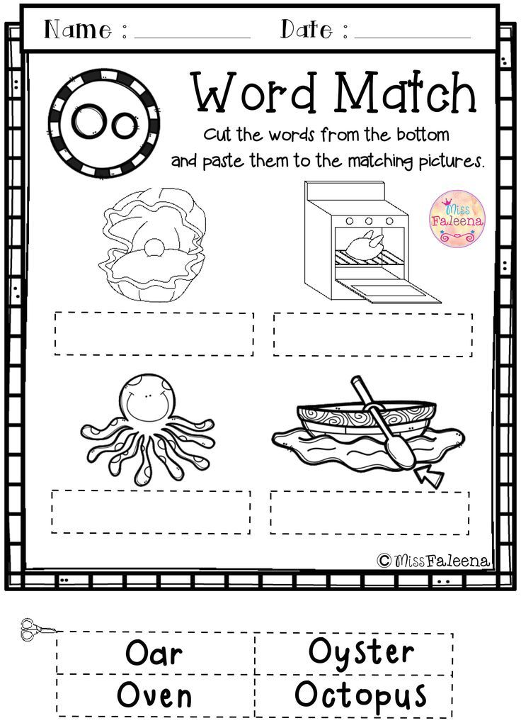 This set contains pages of variety activities, games and worksheets. This product will help to teach your students to recognize, read, write, solve, and listen for the beginning sound of that letter. Preschool | Preschool Worksheets | Kindergarten | Kindergarten Worksheets | First Grade | First Grade Worksheets | Alphabet | Alphabet Letter of the Week | Phonics | Reading | Writing | Alphabet Letter O| Word Literacy Centers | Printables| Phonics Related Pins