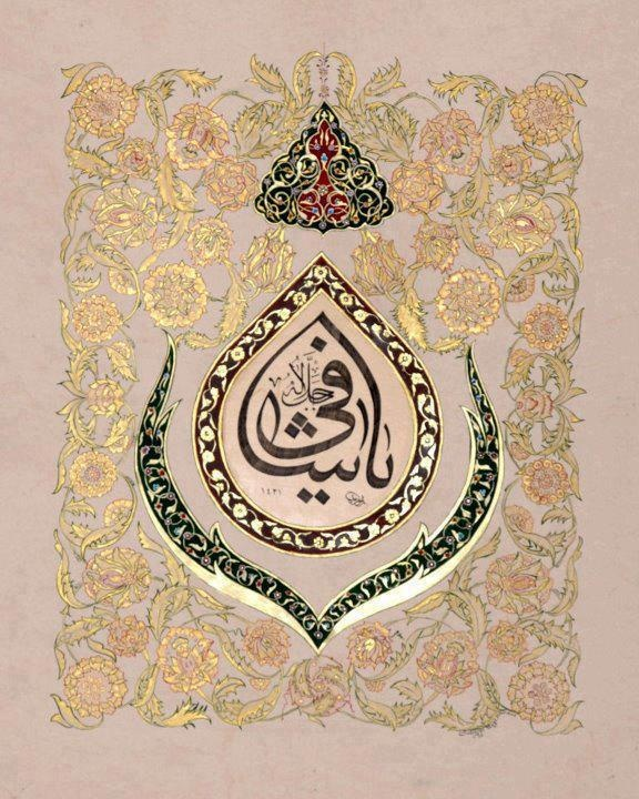 islamic calligraphy  #afs collection