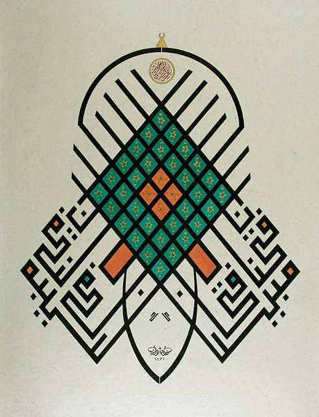 Best images about islam calligraphic kufi khat on