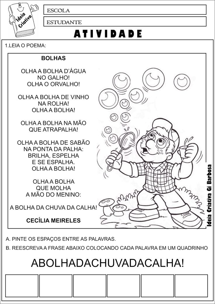 ATIVIDADE-CONSCIÊNCIA-FONOLÓGICA-PNAIC-POEMA-CECÍLIA-MEIRELES.png (1132×1600)