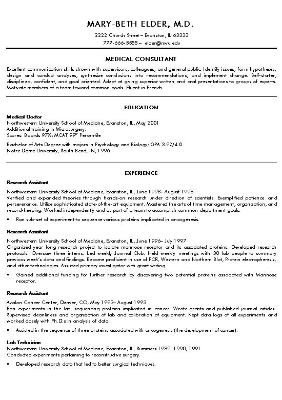 medical residency resume sample