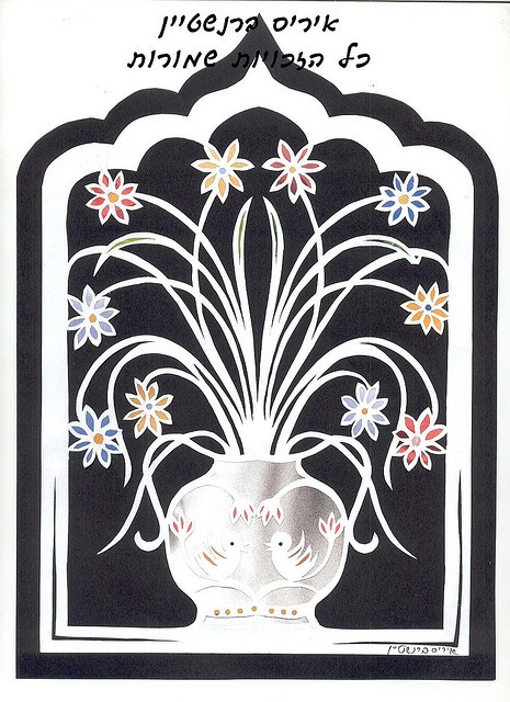 268 best images about beautiful paper cutting on pinterest for Beautiful paper cutting art
