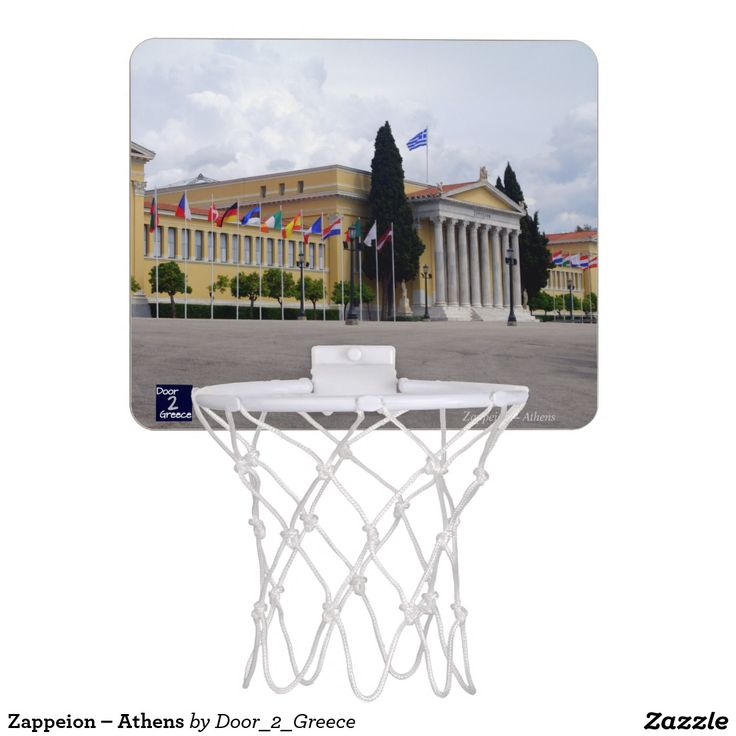 Zappeion – Athens Mini Basketball Hoops
