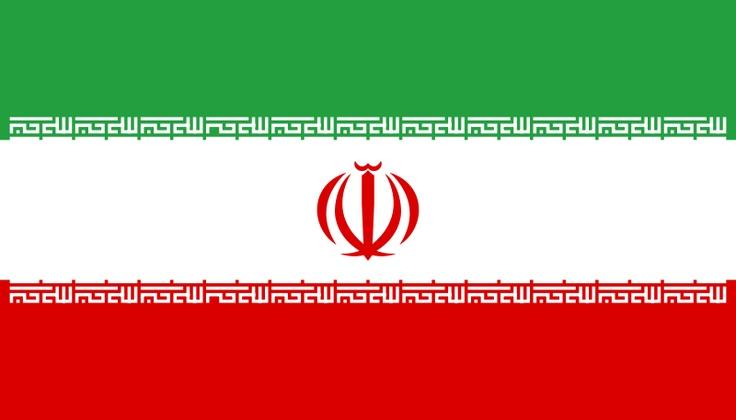 Bandera de la República Islámica de Irán.
