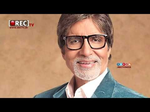 Amitabh Bachchan Completes 47 Years in Bollywood II latest news updates