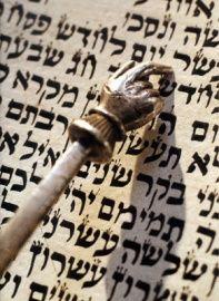 Hebreeuwse woorden in het Nederlands: En nog veel meer kennis over het jodendom.