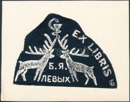 Gebus-Baranecka, Sztefanyija Mefogyijivna (1905-1985): Ex libris B. Ja. Levih, fametszet, papír, jelzett a dúcon, 8×10 cm