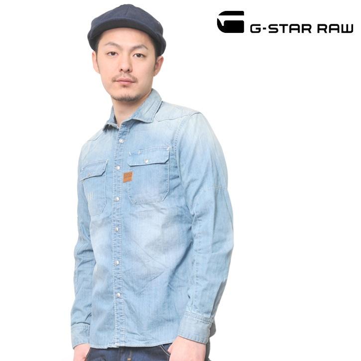 G-STAR RAW (ジースターロー) デニムシャツ 長袖 No.83552A.4859.424【送料無料】 sh-gs-115