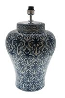 Van Roon Living Webstore - Lighting > Lighting > Table lamps > - > lamp base chateau bleau 37x37x58 cm blue/white