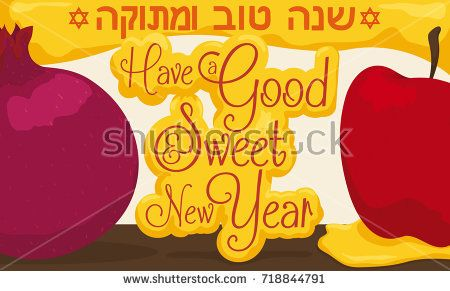 Banner with apple, honey and pomegranate to be eaten in Jewish New Year celebration or Rosh Hashanah with greeting wishes for you in a sweet year (written in Hebrew).
