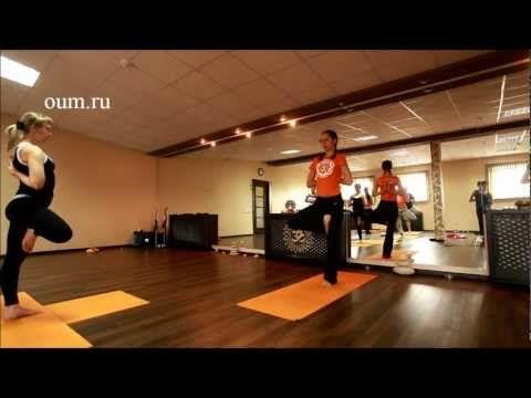 Видео по йоге. Комплекс по йоге. Йога для начинающих. - YouTube