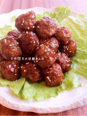 ☆肉団子の甘酢あん☆ by ☆栄養士のれしぴ☆ [クックパッド] 簡単おいしいみんなのレシピが259万品