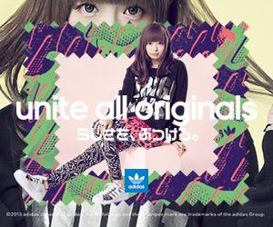 unite all originals らしさを、ぶつけろ。adidasのバナーデザイン