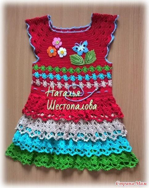 Платье с разноцветными воланчиками