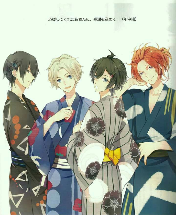 middle line from tsukiuta xD