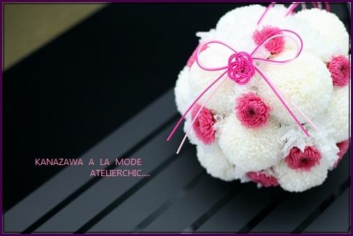とってもかわいい お気に入りの 和のブーケです。 和の結婚式に・・・ お子様の七五三に・・・ お正月飾りに・・・ インテリアにいかがですか~♥