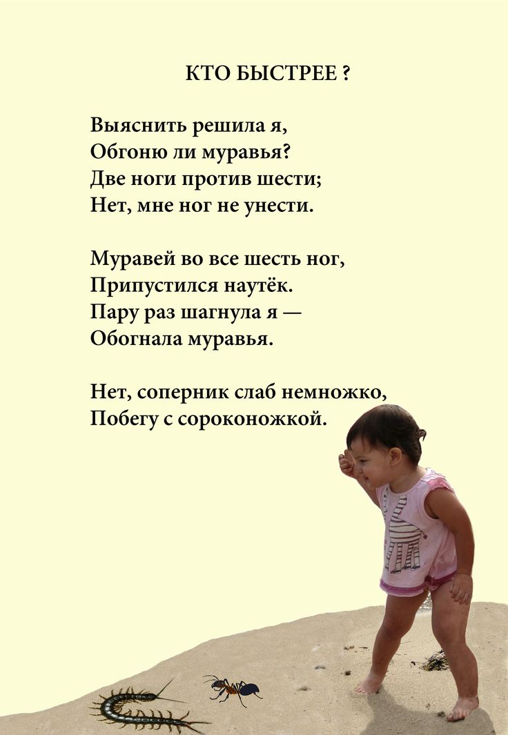 http://www.ozon.ru/context/detail/id/136250265/         http://www.ozon.ru/context/detail/id/136250280/         https://www.amazon.com/x421-x442-x438-x445-Russian-ebook/dp/B01EVDZDBC?ie=UTF8 https://www.amazon.com/x421-x442-x438-x445-x434-ebook/dp/B01EVDZBFU?ie=UTF8 http://www.litres.ru/evgeniy-kislov/         https://ridero.ru/books/stikhi_dlya_detei_i_ikh_roditelei-1/   - Книга-1 https://ridero.ru/books/stikhi_dlya_detei_i_ikh_roditelei-2/   - Книга-2