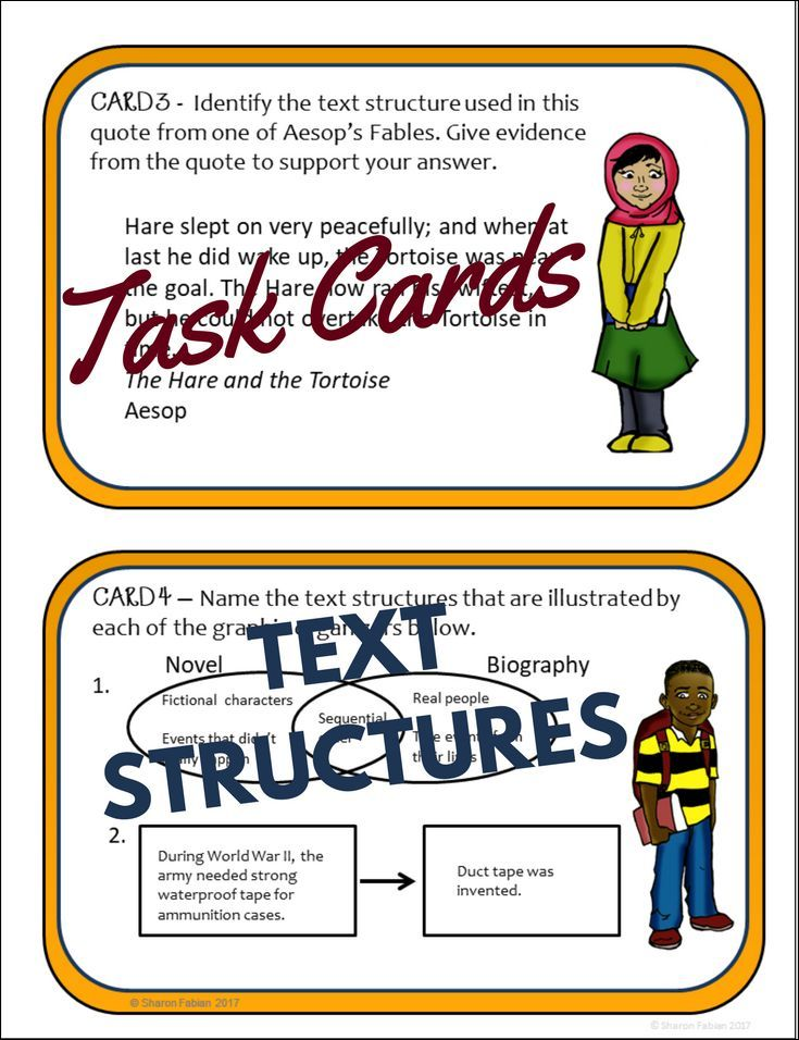 Large task cards all about identifying and understanding text structures. Tasks include identifying the text structure in a passage, writing sentences with a particular text structure, using a graphic organizer to illustrate a specific structure, defining text structures, and listing examples.