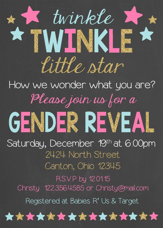 Twinkle Twinkle Little Star Gender Reveal Party by LaLaExpressions