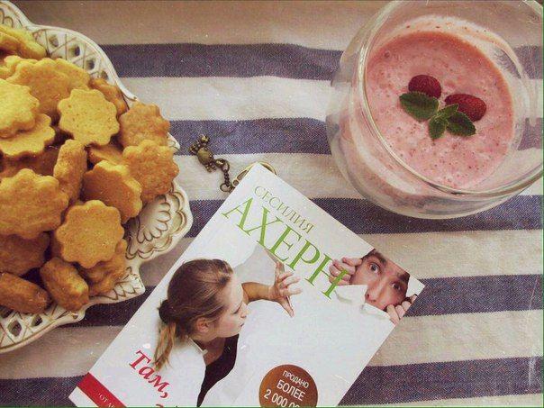 нежное и мягкое #печенье и ягодный #смузи...