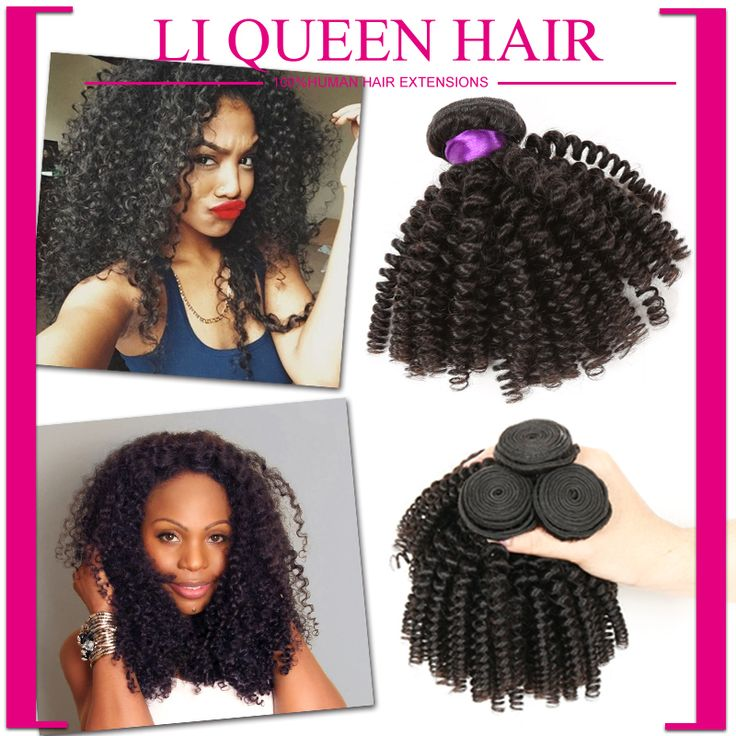 Aliexpress.com : Buy rosa queen hair products 4bundles unprocessed virgin malaysian hair malaysian curly hair malaysian kinky curly hair weave from Reliable weave care products suppliers on Li&Queen  | Alibaba Group