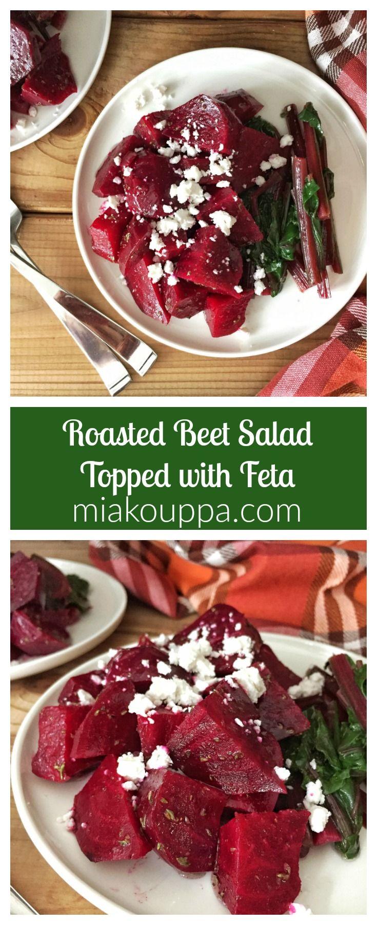 Roasted beet salad (Σαλάτα με παντζάρια)