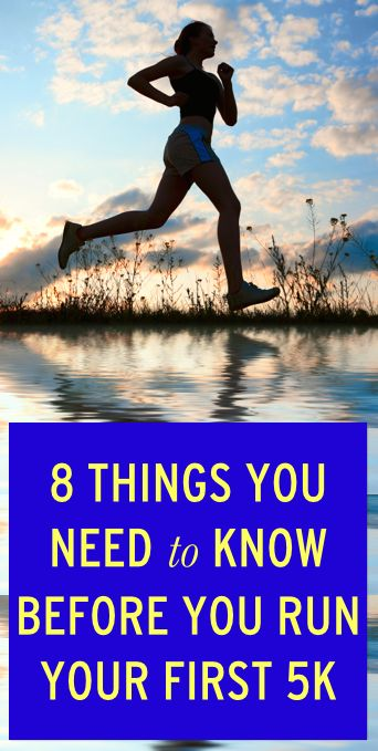 What you need to know before you run your first 5k #ambassador