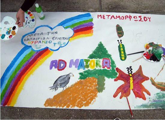 Ο υπουργός σε έκθεση έργων τέχνης μαθητών του Ειδικού Καταστήματος Κράτησης Νέων Αυλώνα    21-06-16 Ο υπουργός σε έκθεση έργων τέχνης μαθητών του Ειδικού Καταστήματος Κράτησης Νέων Αυλώνα  O υπουργός Παιδείας Έρευνας και Θρησκευμάτων Νίκος Φίλης θα  παρευρεθεί αύριο Τετάρτη 22 Ιουνίου και ώρα 11:00 στα εγκαίνια της  έκθεσης έργων τέχνης του Γυμνασίου και Λυκείου του Ειδικού Καταστήματος  Κράτησης Νέων Αυλώνα.  Η έκθεση θα πραγματοποιηθεί στον κοινόχρηστο χώρο της Εισαγγελίας  Πρωτοδικών…