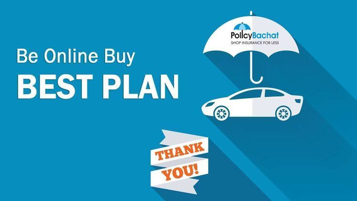 Compare The Car Insurance Online Before You Buy The Policy The