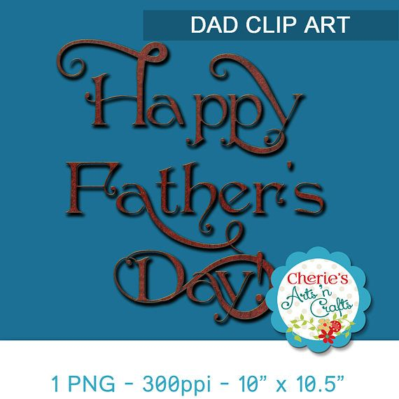 Happy Father's Day Stylish PNG Clip Art  Designer