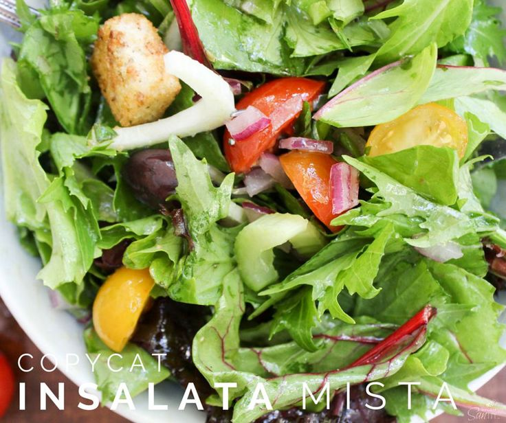 Copycat Insalata Mista is an uncomplicated, full of flavor mixed green salad dressed with a tangy vinaigrette.