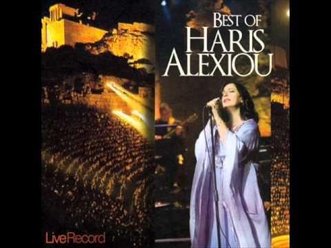 Haris Alexiou - Best Of Haris Alexiou -- Fevgo