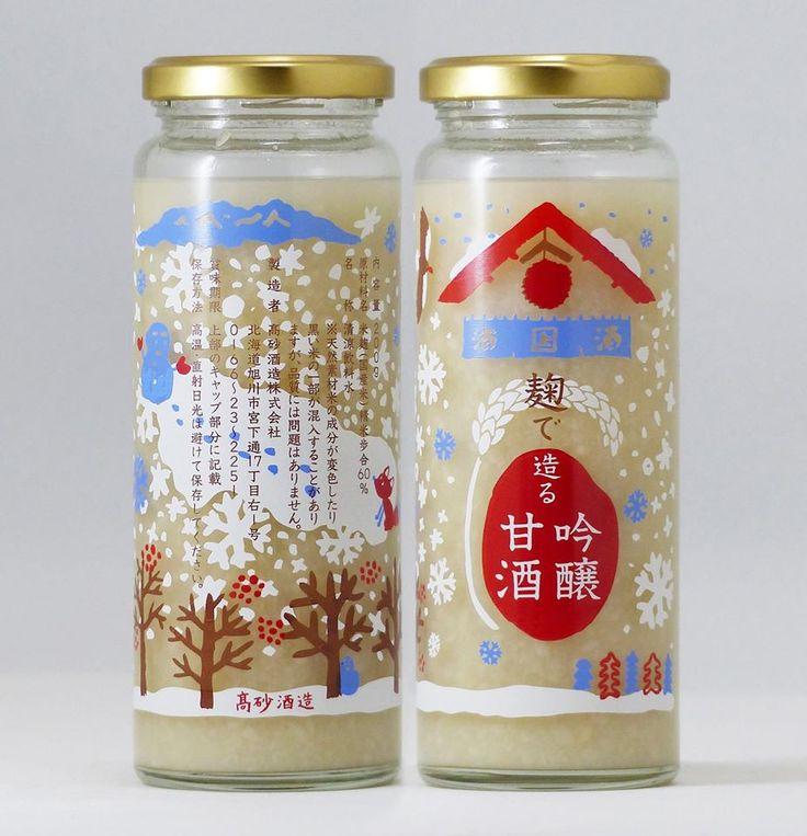 麹で造る吟醸甘酒