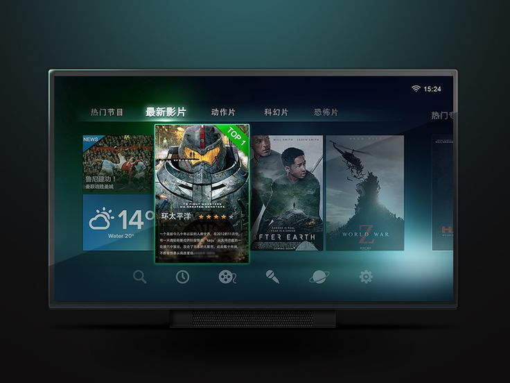 Smart TV UI by Roy