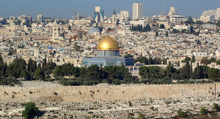 Erdogan Slams Israel for Move to Ban Muslim Call to Prayer in East Jerusalem #news