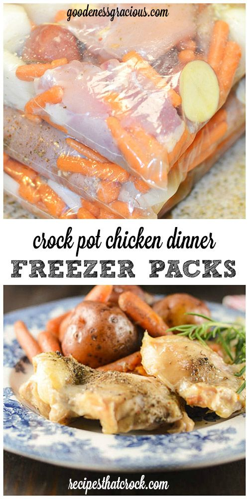Crock Pot Freezer Packs: One-Pot Chicken Dinner - One of our favorite slow cooker meals with easy instructions on how to prepare freezer packets ahead of time and toss into crockpot in the morning.  |  GOODEness Gracious