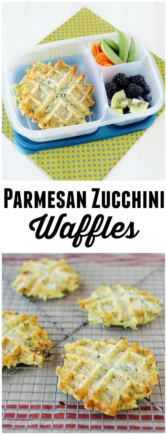 Looking for a way to make zucchini a little more fun? We've got your answer. Zucchini Parmesan Waffles!